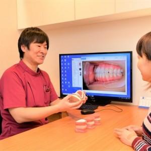 目立たない歯列矯正で素敵な笑顔を♪ 「宇都宮矯正歯科」- PR
