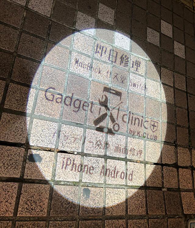 買取専門 宮の吉 iPhoneも即日修理
