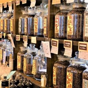 世界各地のコーヒー豆と素敵な器と 大和屋 宇都宮若草店