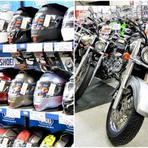 女性ライダーを応援! バイク王併設オートバイ用品の専門店