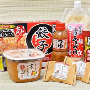 栃木県産の材料を使った味噌、「宮みそ」がウマイ! – PR
