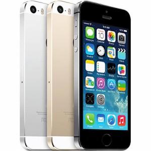 宇都宮でiPhone修理を任せるなら「ケータイ本舗」!