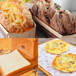 パン好き必見♪ 宇都宮にある美味しいパン屋さん