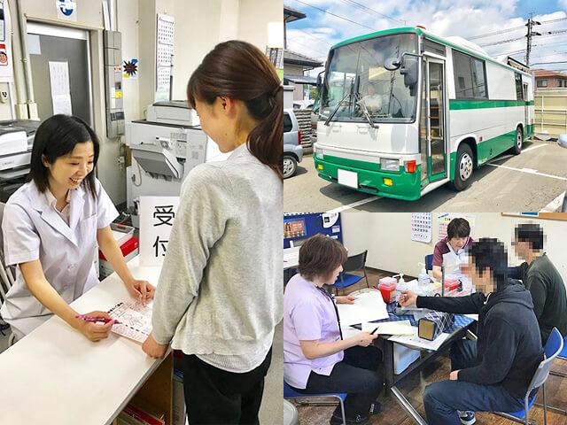 宇都宮巡回診療所」を使えば通院ナシで健康診断が可能 – 宮めぐり