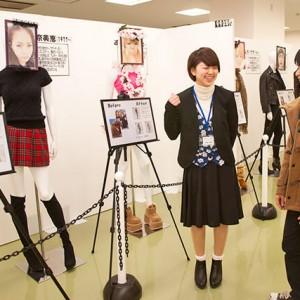 宇都宮アート&スポーツ専門学校で学んで好きなことを仕事にしよう!