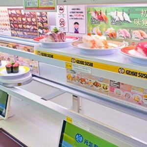 宇都宮でお寿司を食べるなら「元気寿司 東武店」へ