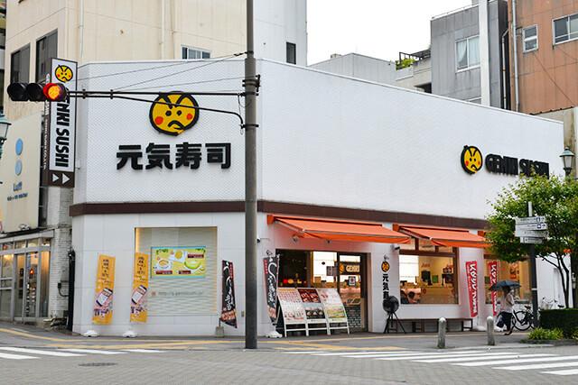 元気寿司東武店外観