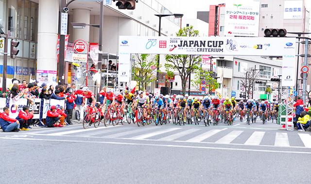 ジャパンカップサイクルロードレースの様子