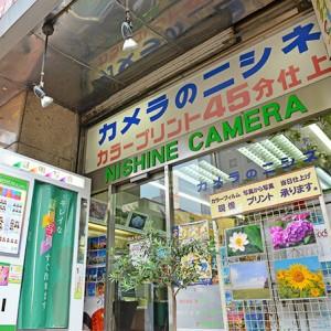 とちぎのカメラライフをもっと楽しくするなら「カメラのニシネ 池上店」へ!