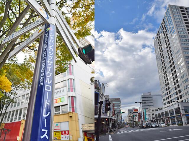大通り風景とジャパンカップ案内板
