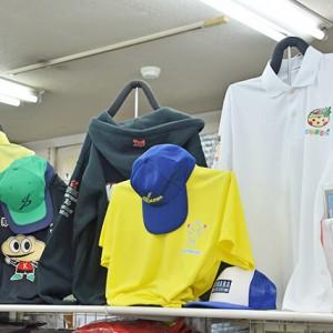 宇都宮でオリジナルTシャツやグッズ制作なら「タカヤ商事」-PR