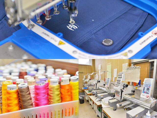 刺繍機械と刺繍機械で刺繍している様子