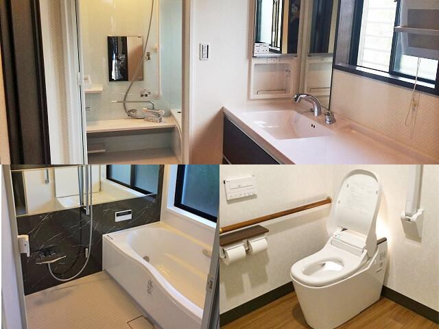 お風呂・トイレなどの水廻り