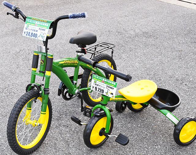 ジョンディアのおしゃれな子ども用の自転車と三輪車