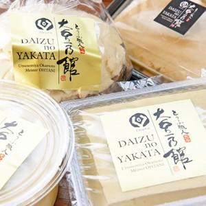 宇都宮の手づくりオーガニック豆腐 人気の秘密は?– PR