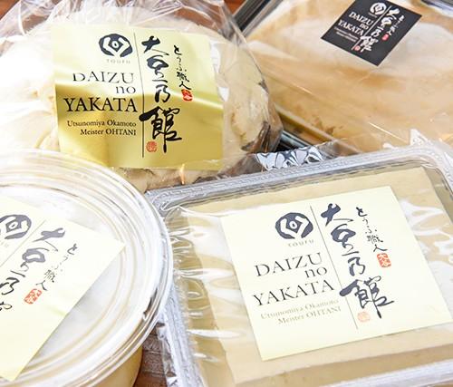 大豆乃館の豆腐商品