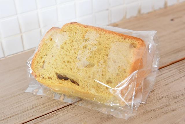 LOTUS3の豆乳を使ったシフォンケーキ
