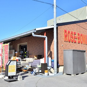 宇都宮でヴィンテージ家具を探すなら「ROSE-BOWL」- PR