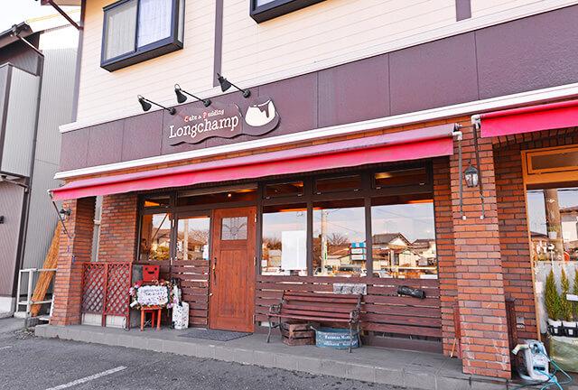 ロンシャン洋菓子店外観
