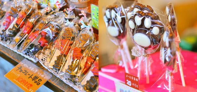 ロンシャン洋菓子店メール会員特典例
