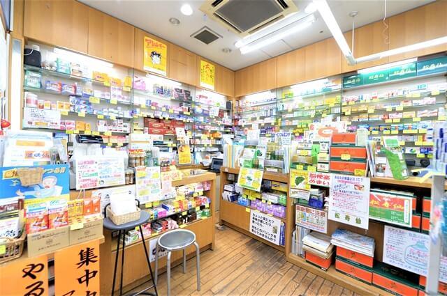 ヒシヌマ薬局内観