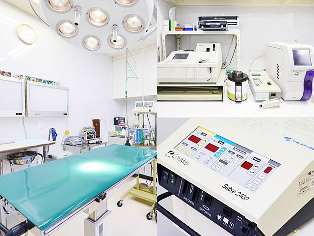 手術室と最新の設備