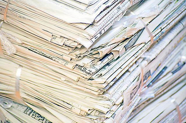 株式会社マルミの古紙イメージ