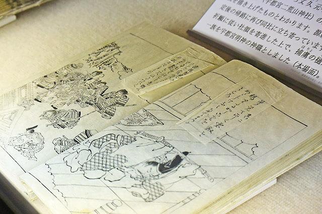宇都宮二荒山神社祭礼図絵