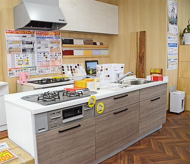 現金問屋ダイコク宇都宮東店オリジナルシステムキッチン