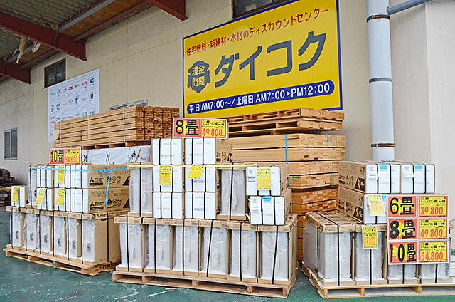 現金問屋ダイコク宇都宮東店で取り扱っている霧ケ峰のエアコン