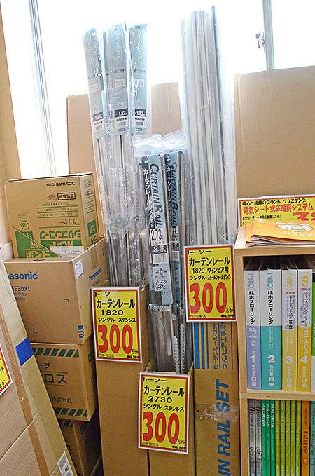 現金問屋ダイコク宇都宮東店で取り扱っているカーテンレールシングル