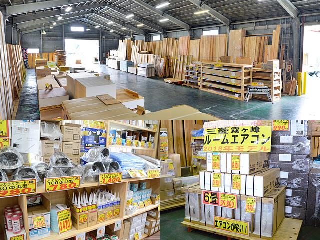 現金問屋ダイコク宇都宮東店の住宅機器・建築資材・木材など様々なものが並んだ店内