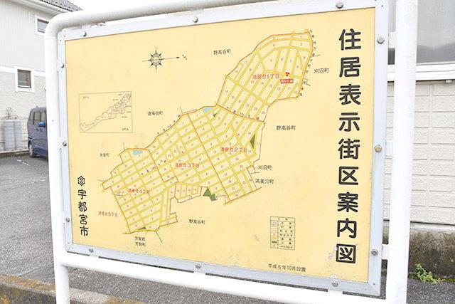 清原台通りの住居表示街区案内図