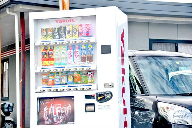 宇都宮ヤクルト販売 清原台センター前の自販機