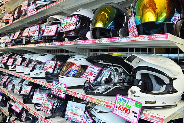 アップガレージライダースで販売している中古のヘルメット