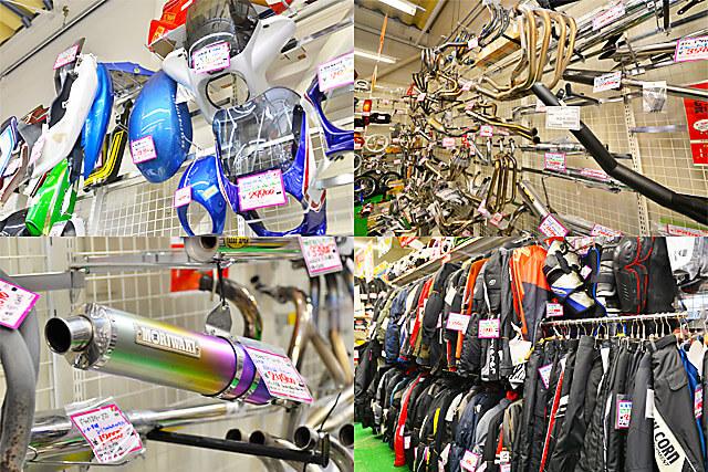アップガレージライダース店内に並べられている中古のバイク用品