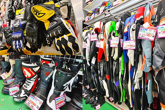 アップガレージライダースで販売しているバイクのウェア、グローブ、シューズなど