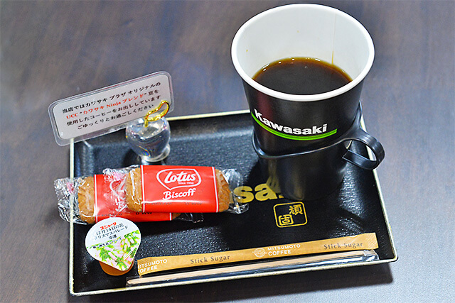 カワサキのオリジナルブランド豆で入れたコーヒー