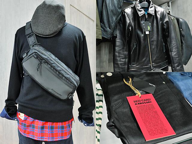 カワサキオリジナルのジャケットやパンツ、ニット、帽子、カバンなど