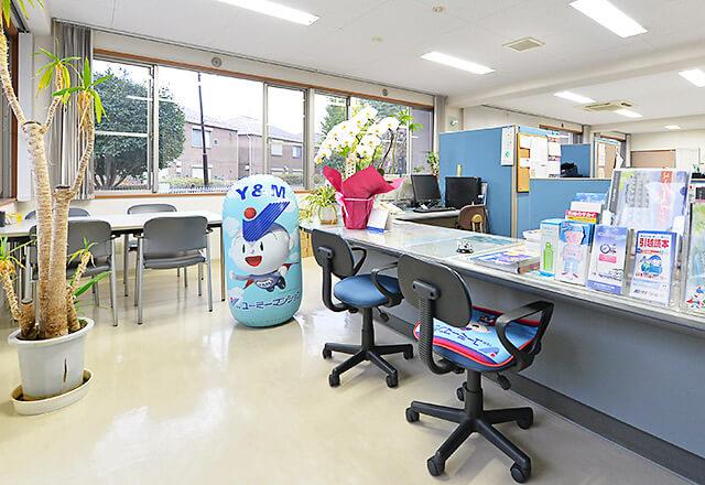 ユーミーコーポレーション栃木支店の内観