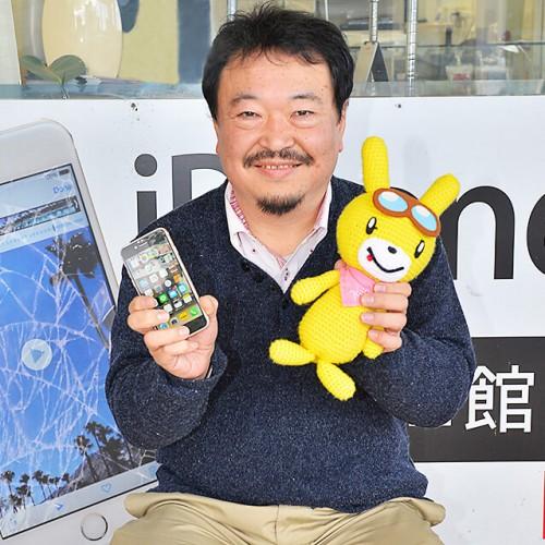 iPhone即日修理・買取リンゴ屋 栃木宇都宮店の店長さん