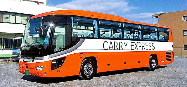 キャリー交通の大型バス