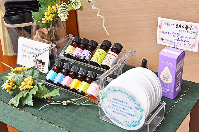 ホテルサンシャイン宇都宮 好きな香りをお部屋で楽しめるアロマオイルのサービス