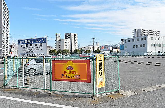 タージマハル 駐車場