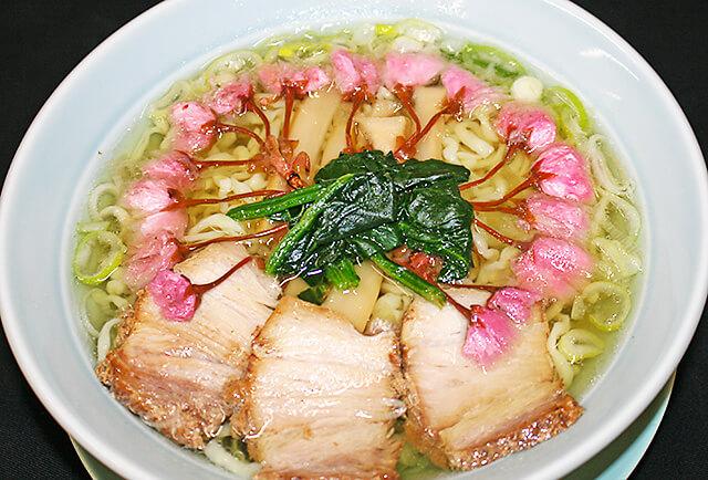 麺や 髭おやじ 季節限定メニュー桜塩ラーメン