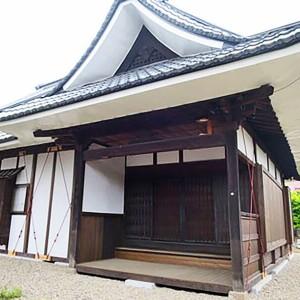 江戸時代の超高級旅館「仮本陣芦谷家」