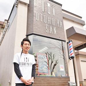 宇都宮で人気の床屋「OTOKO YA SAN ~おとこやさん〜」で似合う髪型に♪ – PR