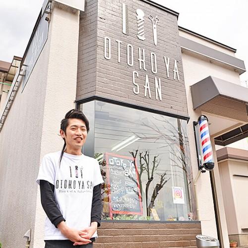 OTOKO YA SAN 外観と店長さん