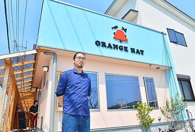 オレンジハット 外観と店長さん