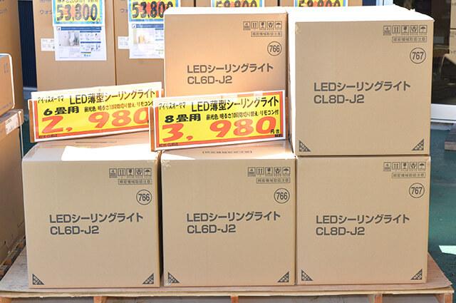 LEDシーリングライト(アイリスオーヤマ)